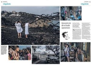 Vk-Spread-Fires-in-Greece-Joris-van-Gennip